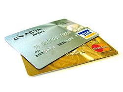 НБ РБ выдал программу расширения безналичных платежей для населения