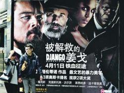 Китай не платит Голливуду за прокат фильмов - причины