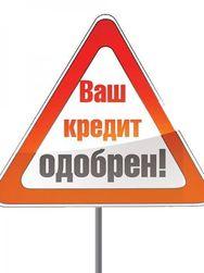 В Беларуси определены условия для получения кредитов предприятиями