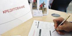СМИ об условиях выдачи кредитов белорусскими банками в 2013 году