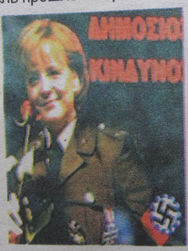 Черный PR: КПУ опубликовало фото Меркель в форме... СС