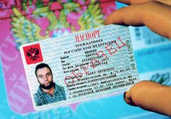 С 2015 года паспорт в России станет пластиковым. Мнения ВКонтакте