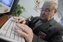 Кто обучит пенсионеров компьютерной грамоте?