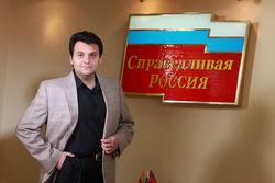 На депутата Госдумы РФ Михеева открыли уголовное дело