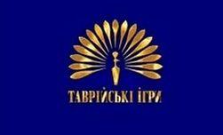 В этом году не будут проводить «Таврийские игры»