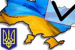 По решению ЦИК на выборы идут 22 партии