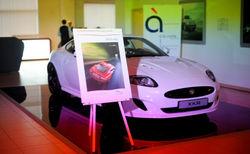В Балашихе открывается дилерский центр компании Jaguar Land Rover