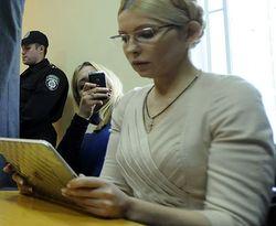 Юлия Тимошенко начала вести интернет-дневник