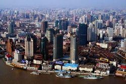Недвижимость Китая: в чем особенности купли-продажи жилья в Побнебесной