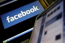 В США резко сократилось количество пользователей Facebook