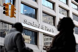 Standard & Poor's подтвердило рейтинг Франции с «негативным» прогнозом