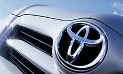 Toyota планирует нарастить выпуск автомобилей в 2014 году до 9,5 млн.