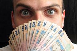 Сколько же миллионеров живет в Житомирской области?