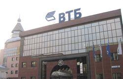 Продав долю в Банке ВТБ, в Беларуси купят другой