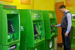 Сбербанк назвал причину приостановки обслуживания своих банковских карт на один час