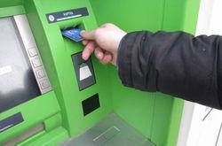 Как уберечь банкоматы от… кражи – рекомендации РУ Центробанка РФ