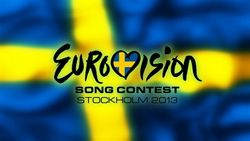 Названы претенденты на Евровидение-2013 от Украины