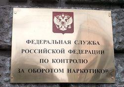 В Саратове осужден сотрудник Госнаркоконтроля