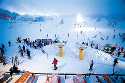 Названы самые дешевые горнолыжные курорты Европы