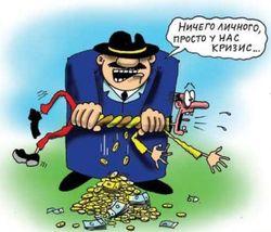 Узбекистан назван государством с самыми высокими налогами