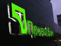 ПриватБанк входит в ТОР-10 крупнейших банков Европы