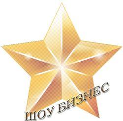 Создан рейтинг самых популярных звезд шоу-бизнеса России