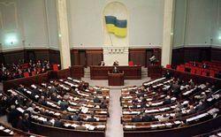 19 февраля может решиться судьба Верховной Рады седьмого созыва