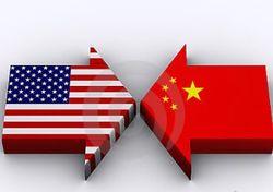 The Diplomat: насколько США и Китай близки к мировой войне
