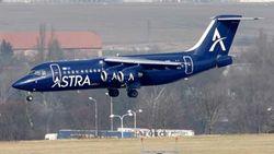 Российский самолет при посадке в Греции сошел с ВПП