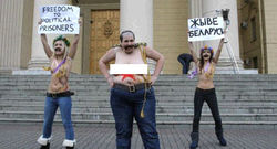Активистки Femen разделись в Минске