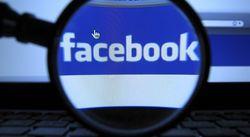 """В Facebook обсуждают """"шутку"""" американцев, взорвавших бомбу в библиотеке"""