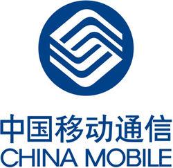 В 4G-сети China Mobile готова инвестировать 31 млрд. долларов