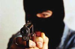 В Подмосковье ограбили банк, ущерб - 300 тысяч рублей