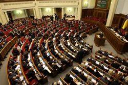 Рада отказалась денонсировать харьковские соглашения с Россией