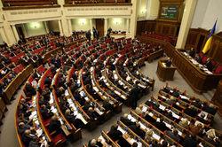 За блокирование трибуны в Раде наказывать миллионными штрафами – регионалы