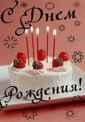 6  июля – день рождения Нурсултана Назарбаева, Джорджа Буша и Сильвестра Сталлоне