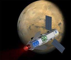 Двигатель для ракеты на Марс NASA будет разрабатывать вместе с Японией