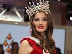 Новой Мисс Украине нужен спонсор: на билет до Киева собирали друзья