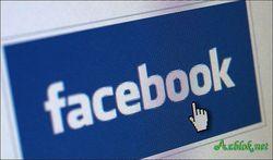 Facebook купил разработку украинца за 85 миллионов долларов