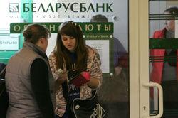 Белорусский рубль девальвировал, что дальше?