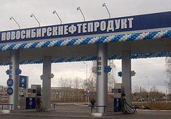 Что происходит с бензином в Сибири?