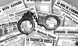 свободная пресса