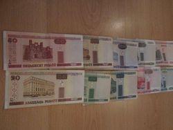 Белорусский рубль продолжил снижение к фунту и японской иене