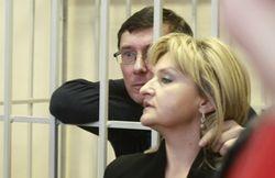 Чего может лишиться семья Юрия Луценко?
