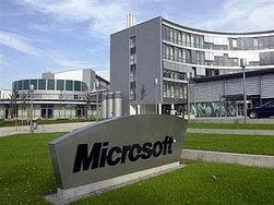 Тучи над Microsoft: Конгресс США расследует дело о 21 млрд. долларов