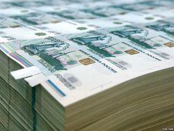 В узком определении объём денежной базы РФ составил более 7,5 трлн. руб.