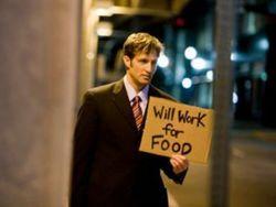 СМИ: показатели безработицы молодежи в Европе преувеличены в 2-3 раза