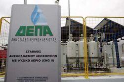 За греческую компанию DEPA Газпром готов дать 1,9 млрд. евро