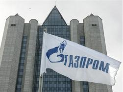 """Правительство признало угрозы для """"Газпрома"""" на международном рынке"""