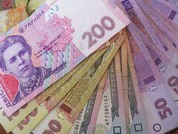 Госбанк потерял более 13 млн. гривен, они были украдены